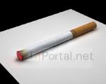 Цены на сигареты повышаются на 25%