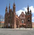 Пресс-служба президента Литвы: Литва не блокирует санкции против Беларуси