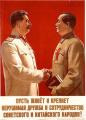 Китай будет развивать равноправные отношения с Беларусью независимо от изменений международной обстановки
