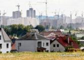 Чиновники без аукциона получают наделы в Минске стоимостью $400 тысяч