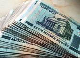 С начала года белорусский рубль подешевел на 10%