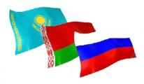 Cпоры в рамках Таможенного союза будет решать экономический суд СНГ