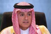 МИД Саудовской Аравии исключил влияние политики США на отношения с Россией