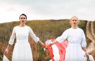 Актрисы записали трогательное видео в поддержку белорусских женщин