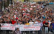 Колонна из 15 тысяч минчан идет по проспекту в сторону Дома правительства