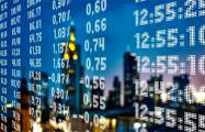 Мировой экономике предсказали «революцию»
