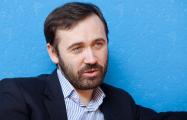 Пономарев: Американские сенаторы нашли болевую точку российской верхушки