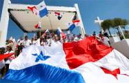 У Панаме завяршыліся 34 Сусьветныя дні моладзі