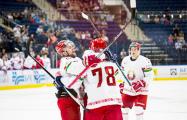 Белорусские хоккеисты обыграли действующих чемпионов мира на юниорском ЧМ