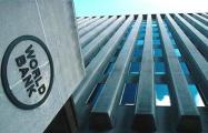 Всемирный банк: Падение цен на нефть ускорит инфляцию в России