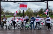 Белорусы Белостока организовали велопробег солидарности с политзаключенными