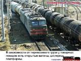 На железнодорожном и воздушном транспорте Беларуси усилены меры безопасности