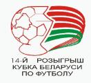 Минские клубы победили в первых полуфиналах Кубка Беларуси по мини-футболу