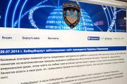 «Киберберкут» объявил о блокировке сайта Порошенко