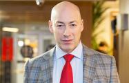 Гордон: Украина должна прекратить все отношения с Беларусью при режиме Лукашенко