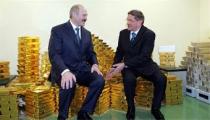 Нацбанк Беларуси в 2011 году намерен увеличить золотовалютные резервы не менее чем на $1,2 млрд.