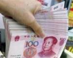 Предприятия и банки могут использовать юани в своих расчетах - Прокопович