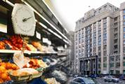 Страны СНГ будут сообща повышать продовольственную безопасность