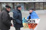 Жителя Барановичей будут судить за солидарность с Украиной