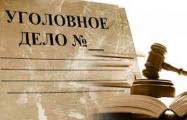 Заявление о банкротстве «Дельта Банка» подано в суд