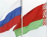Стала известна цена на газ для Беларуси