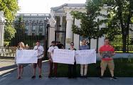 Белорусские журналисты пикетировали российское посольство