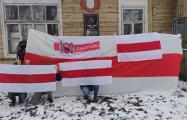 Гродно, Лунинец, Поставы и Светлогорск провели акции солидарности