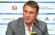 Александр Хацкевич: Место бьющего по печени в сборной Беларуси, пожалуй, вакантно