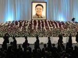КНДР учредила международную премию имени Ким Чен Ира