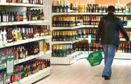Завтра в Беларуси ограничат продажу алкоголя