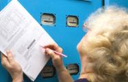 В Минске изменен порядок оплаты коммунальных платежей