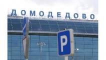 """""""Белавиа"""" намерена приостановить полеты в Египет после эвакуации оставшихся там белорусских туристов"""