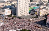 Польша отметила 73-ю годовщину Варшавского восстания