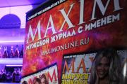 Роскомнадзор вынес предупреждение журналу Maxim за мат в интервью