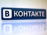 """Участникам """"ВКонтакте"""" позволили взглянуть на себя со стороны"""