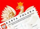 Военным и милиционерам запретят получать «карту поляка»