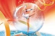 Гимнасты из четырех стран выступят в Минске на турнире на призы Антонины Кошель