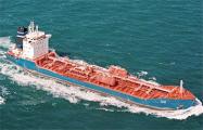 У берегов Сирии беспилотник атаковал нефтяной танкер