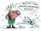 Европейские эксперты: Нужно изолировать Лукашенко и силовиков