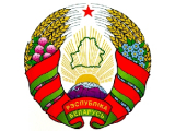 Северный Совет отложил сотрудничество с Беларусью