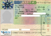 Эстония с 1 марта отменяет консульский сбор за национальную визу для белорусов