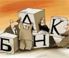 Кредитованием госпрограмм займется Банк развития