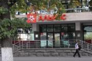 В Беларуси создан инвестиционно-банковский альянс