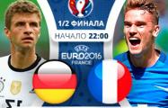 Стартовые составы сборных Германии и Франции на полуфинал ЧЕ-2016