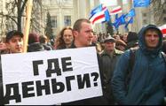 Могилевчанин: Предлагаю чиновникам прожить на минималку