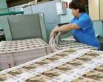 Белорусский фонд финподдержки предпринимателей проводит конкурс проектов на предоставление займов
