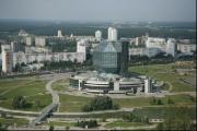 Необычное явление над Минском (Фото)