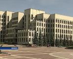 Развитие инвестиционного сотрудничества будет обсуждаться во время визита делегации Риги в Минск