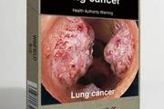Неэффективность картинок на сигаретных пачках назвали ошибкой FDA