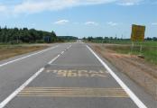 Беларусь и Латвия завершают разработку договора о режиме функционирования границ